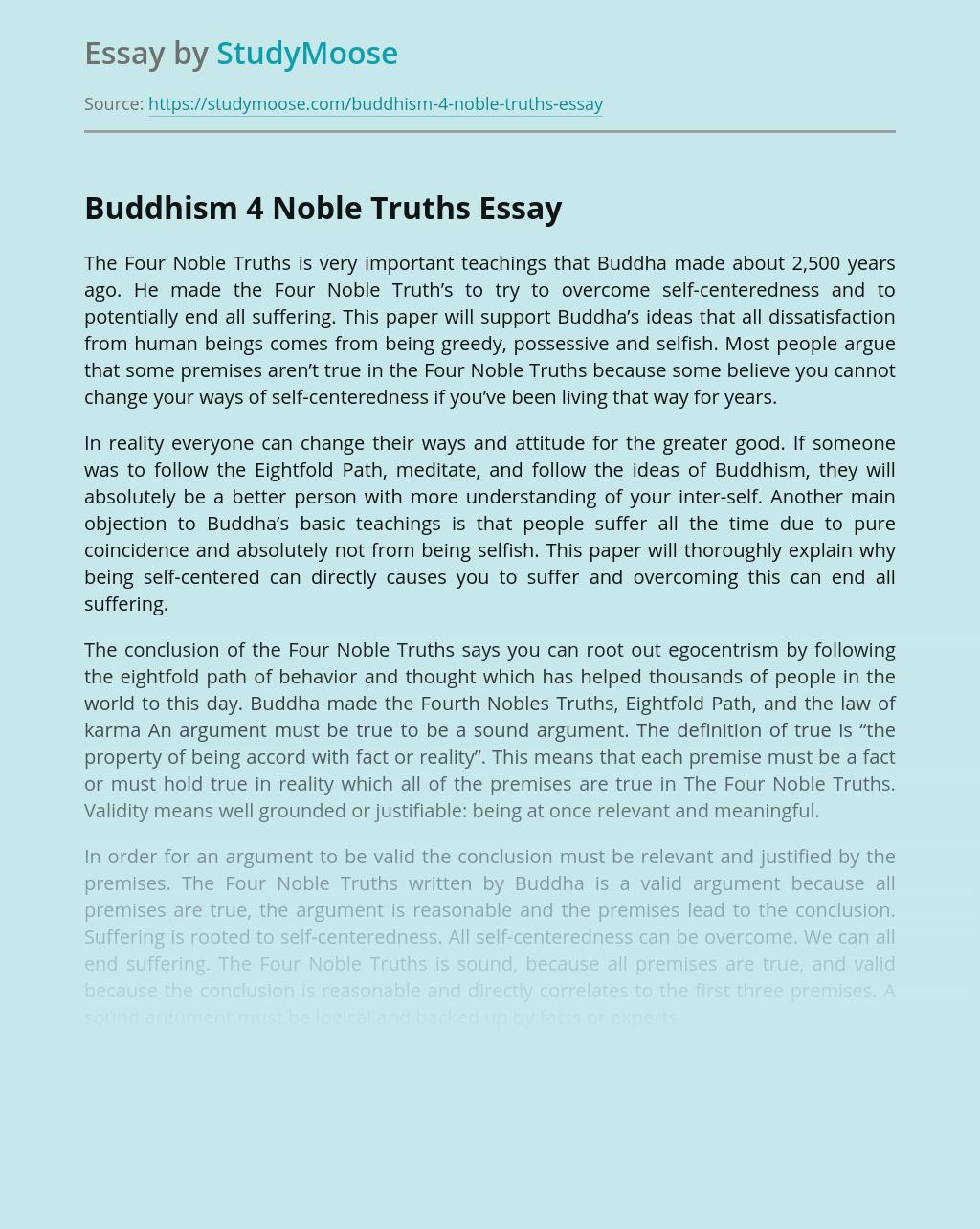 Noble purpose essay personal essay contests 2009