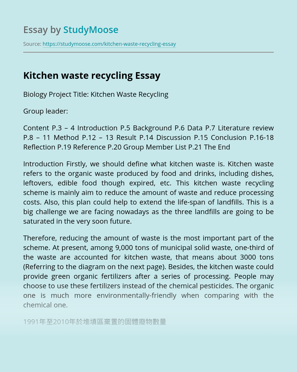 Kitchen waste recycling