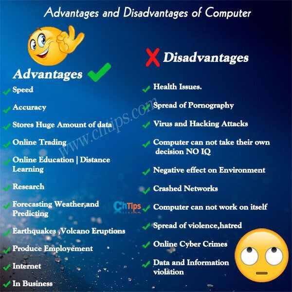 Advantages And Disadvantages Of Computers Essay Examples