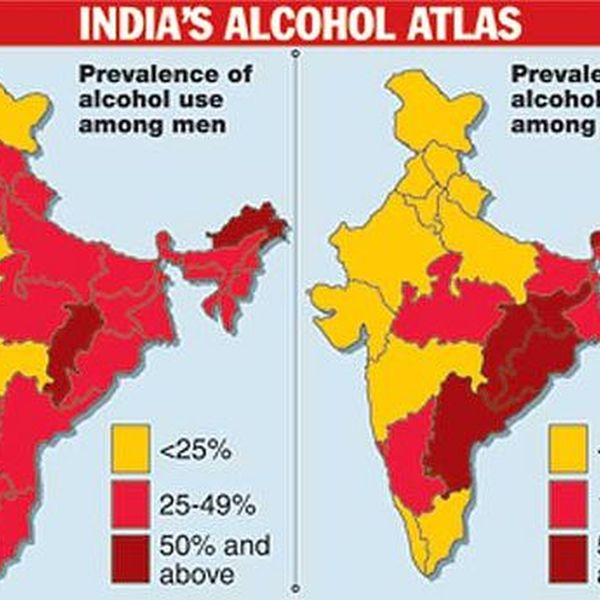 Alcoholism In India Essay Examples