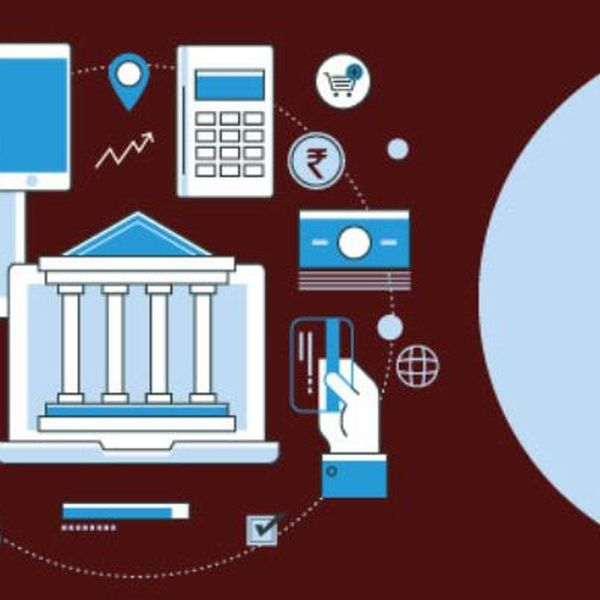 Banking Industry Essay Examples