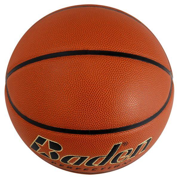 Basketball Essay Examples