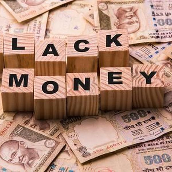 Black Money Essay Examples