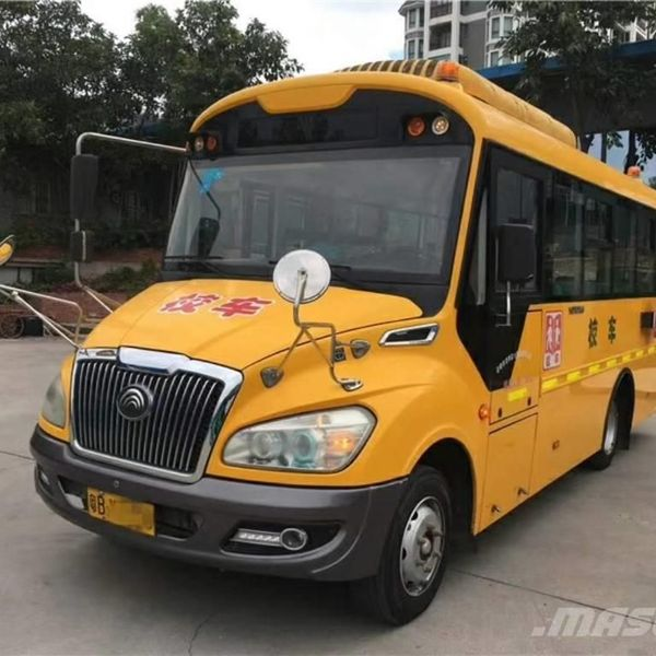 Bus Essay Examples