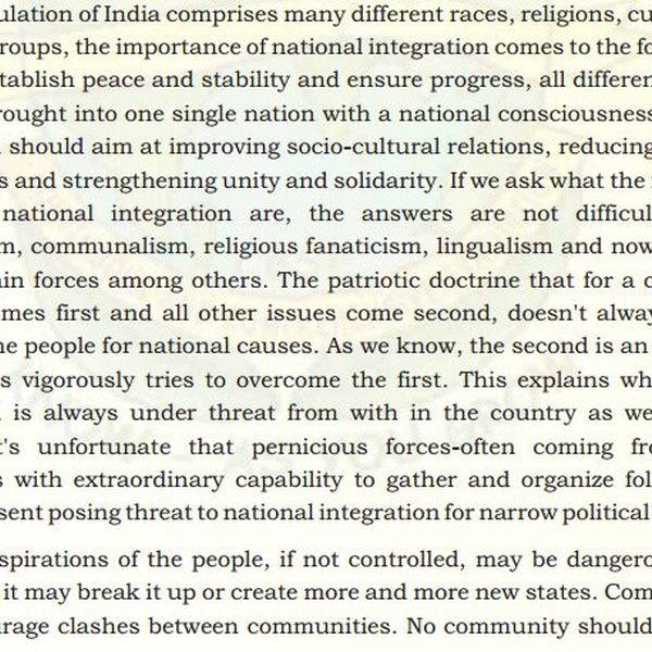 Long and Short Essay on Importance of National Integration in English for Children and Students