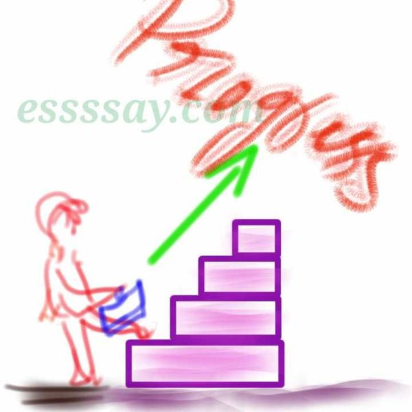 Competition Leads To Success Essay Examples