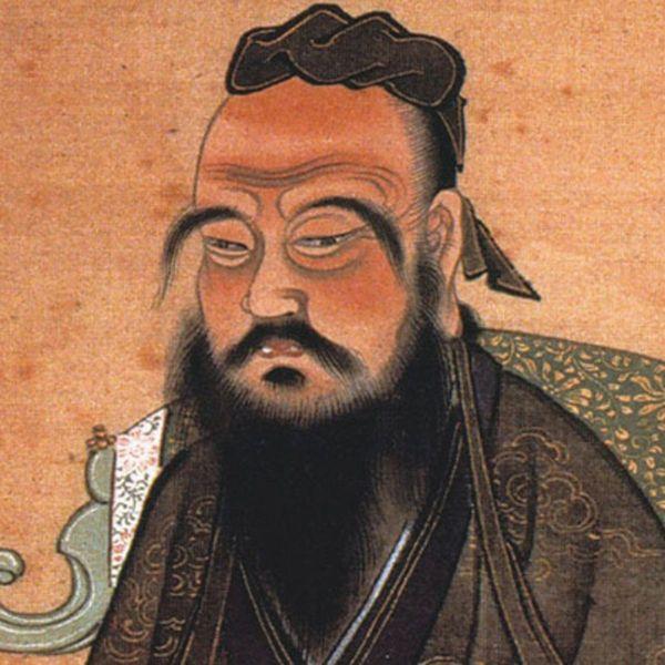 Confucius Essay Examples
