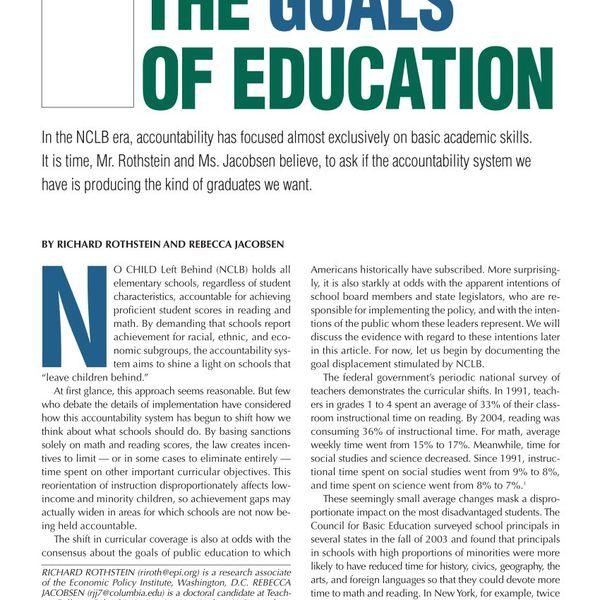 Education Goals Essay Examples