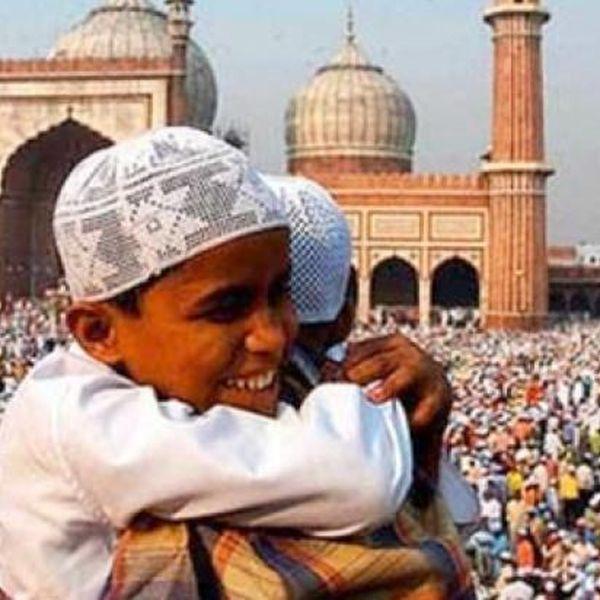 Eid Day Celebration Essay Examples