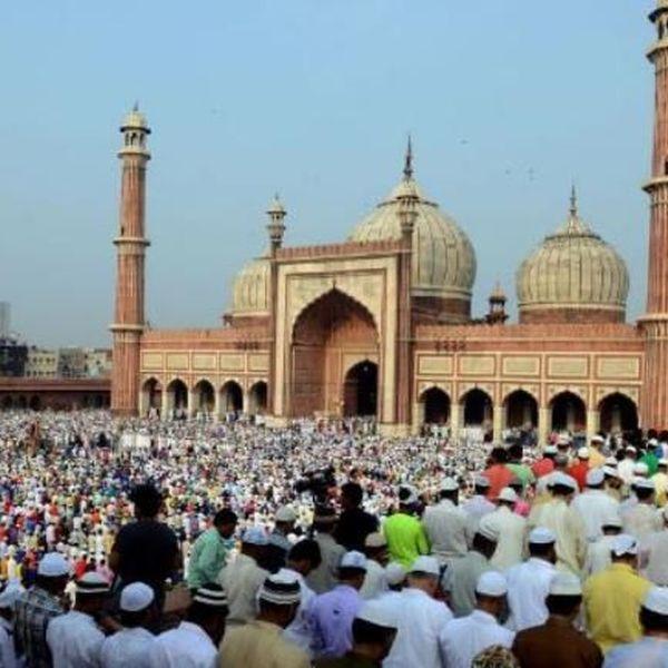 Eid Essay Examples