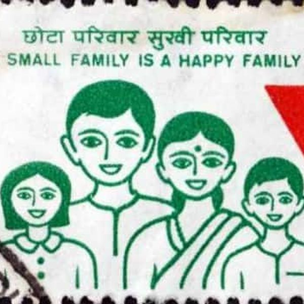 Family Planning In India Essay Examples
