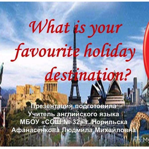 Favourite Holiday Destination Essay Examples