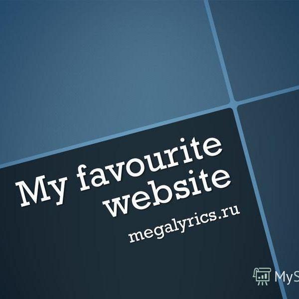Favourite Website Essay Examples