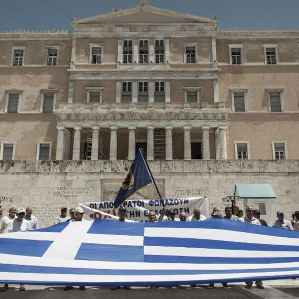 Greece Financial Crisis Essay Examples
