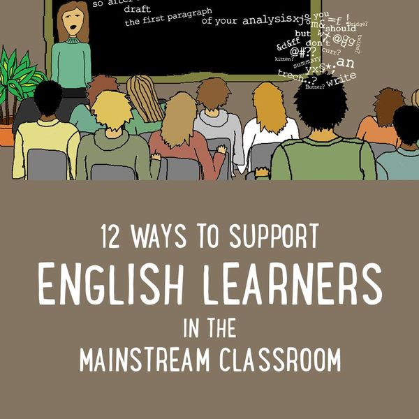 Instructional Strategies For Ell Classrooms Essay Examples