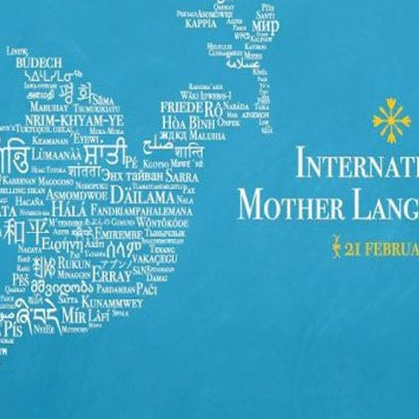International Mother Language Day Essay Examples
