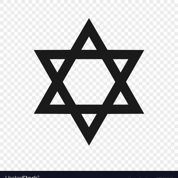 Judaism Essay Examples