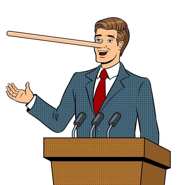 Lying Essay Examples