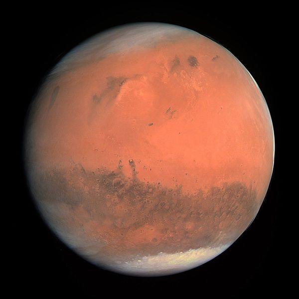 Mars Essay Examples