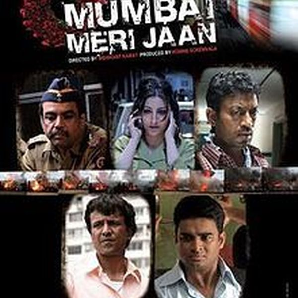 Mumbai Meri Jaan Essay Examples