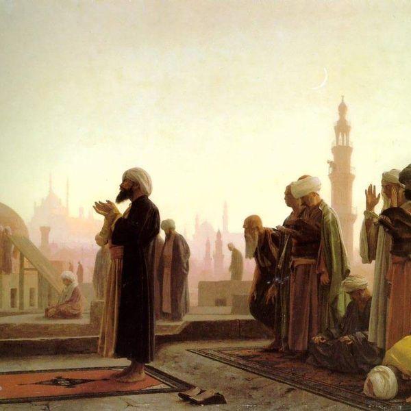 Muslim Religion Essay Examples