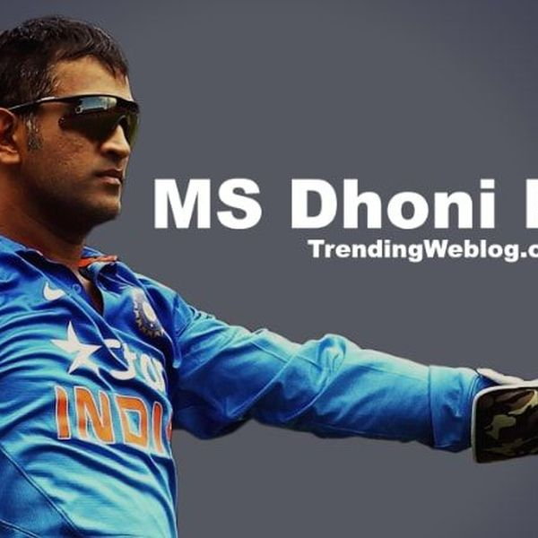 My Favourite Sportsperson Ms Dhoni Essay Examples