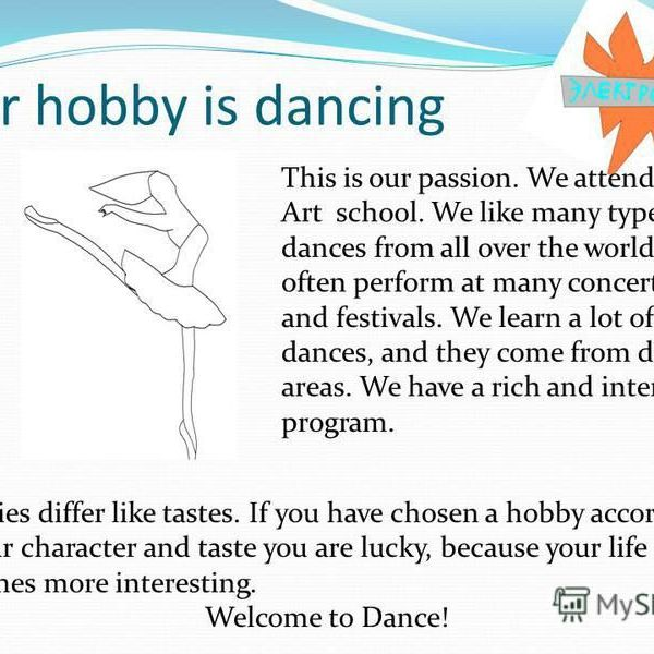 My Hobbies Dancing Essay Examples