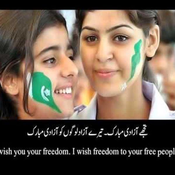 My Homeland Pakistan Essay Examples