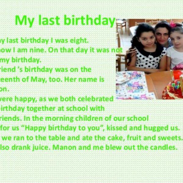 My Last Birthday Celebration Essay Examples