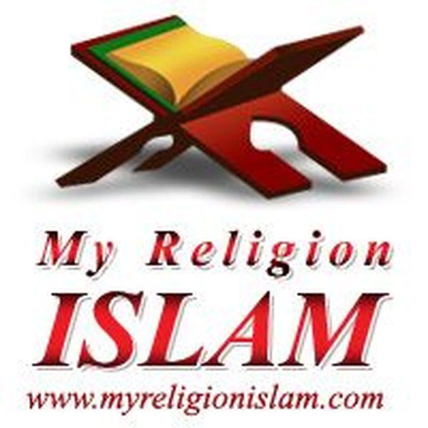 My Religion Islam Essay Examples