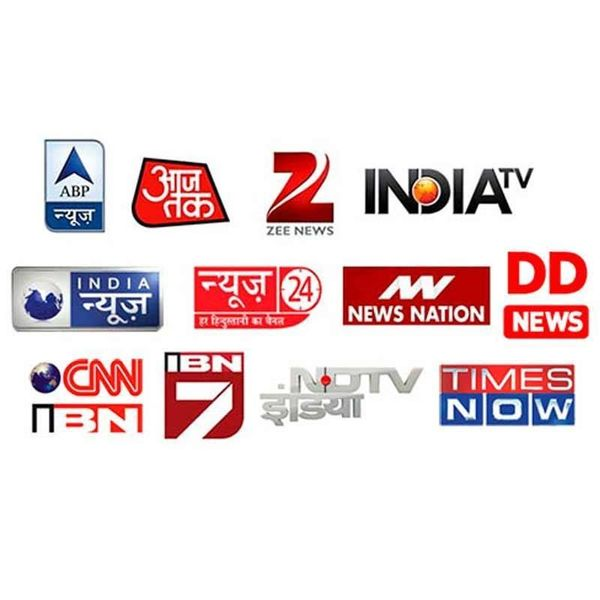 News Channels Essay Examples