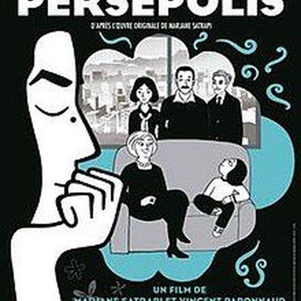 Persepolis Essay Examples