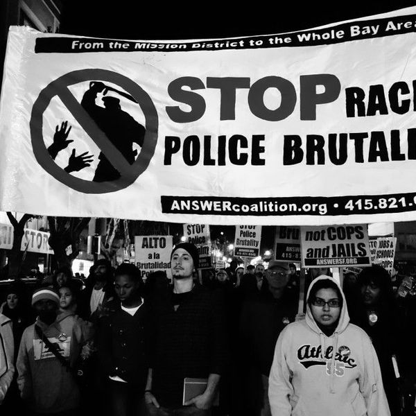 Police Brutality Racial Essay Examples