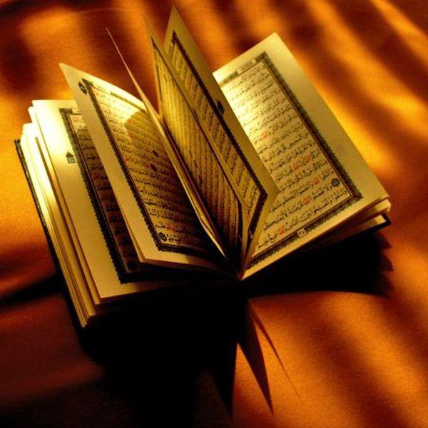 Quran Essay Examples