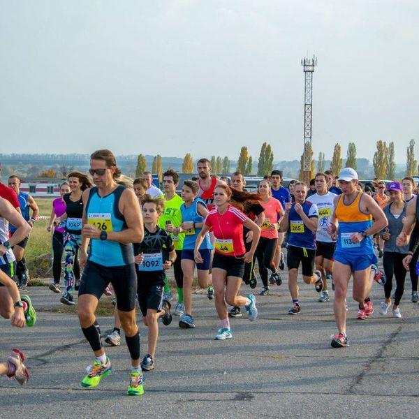 Running Race Essay Examples