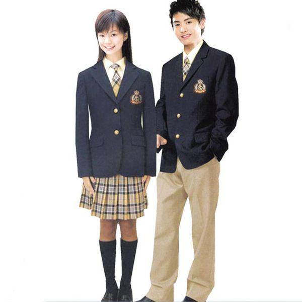 School Uniform Essay Examples