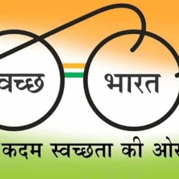 Swachh Bharat Essay Examples