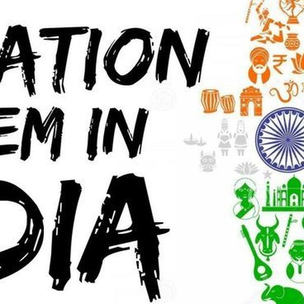Today Education System In India Essay Examples