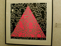 Keith Haring Silence = Death, 1989 Acrylic On Canvas 40 x 40 inches